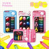 【Primomo】普麗貓趣味蠟筆買三送一組合(花瓣+蛋殼+戒指)