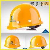機車安全帽 機車安全帽安全頭盔