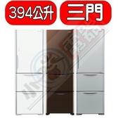 日立【RG41BGBW】394公升三門冰箱(與RG41B同款)GBW琉璃棕 優質家電