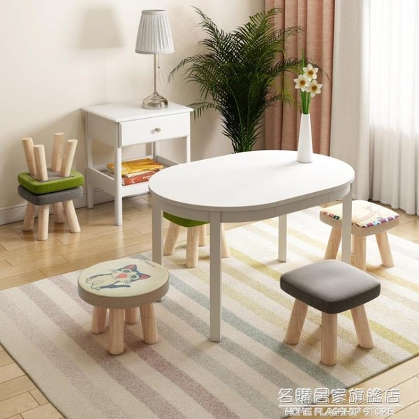 小凳子家用圓凳蘑菇凳創意可愛客廳小板凳子矮凳實木布藝換鞋腳凳 NMS名購新品