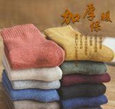 冬季襪子女韓版加厚保暖加絨秋冬天純棉襪中筒長襪羊毛