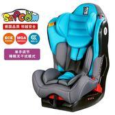 德國兒童安全座椅車載用周歲寶寶嬰兒汽車用可調節角度坐椅0-4-8