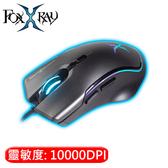 FOXXRAY 狐鐳 FXR-SM-29 金星獵狐電競滑鼠