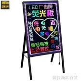 led立式發光熒光板 廣告板展示黑板銀夜光招牌手寫字屏電子廣告牌QM 圖拉斯3C百貨