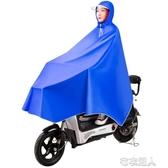 電動自行車雨衣單人單車男女中學生騎行防水大帽檐摩托電瓶車雨披 布衣潮人