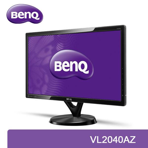 【台中平價鋪】全新 BenQ 明碁  VL2040AZ 20型 TN 寬螢幕 / 19.5吋 / 不閃屏低藍光
