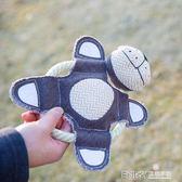 棉繩飛盤狗狗專用耐咬狗玩具邊牧飛碟狗狗訓練用品大型犬寵物用品 溫暖享家