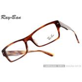 RayBan 太陽眼鏡 RB5254F 2144 (彩紋棕) 54mm 框鏡 # 金橘眼鏡