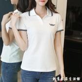 純棉短袖女白色T恤夏季簡約字母刺繡polo衫翻領t恤帶領學生體恤女 創意家居生活館