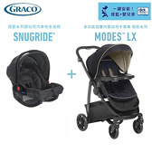 GRACO-MODES LX 多功能型雙向嬰幼兒手推車藍+SNUGRIDE 提籃系列嬰幼兒汽車安全座椅