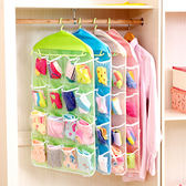 【BlueCat】衣櫥衣架收納16格牆上壁掛式飾品儲物袋 收納袋