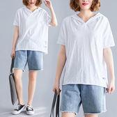 大碼T恤 夏季新款韓版寬鬆純色貼布口袋破洞連帽T恤女上衣