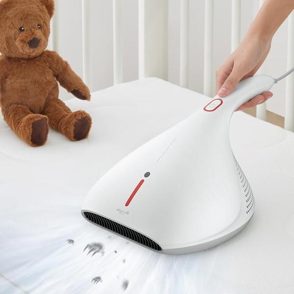 除螨儀 除螨儀家用床上殺菌機除螨蟲紫外線超聲波吸塵器小型吸床鋪