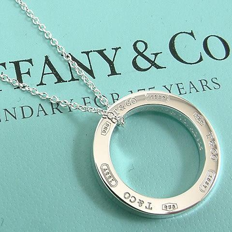 【奢華時尚】TIFFANY&Co. 1837 T&CO 圓戒純銀項鍊#7871