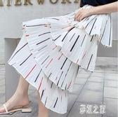 層層蛋糕裙雪紡半身裙 女春季2020新款裙子韓版白色百褶中長裙 BT20952【彩虹之家】