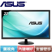 ASUS華碩 VP229TA-P 超低藍光護眼螢幕