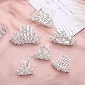 韓國兒童發飾頭飾品女童可愛王冠公主小女孩水鉆皇冠發夾寶寶發梳