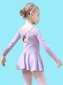 爆款熱銷兒童舞蹈服兒童舞蹈服女童練功服秋季長袖女孩芭蕾舞裙夏季舞考級服裝冬聖誕節