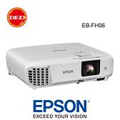 EPSON 愛普生 EB-FH06 1080p 3500流明 白色 公司貨