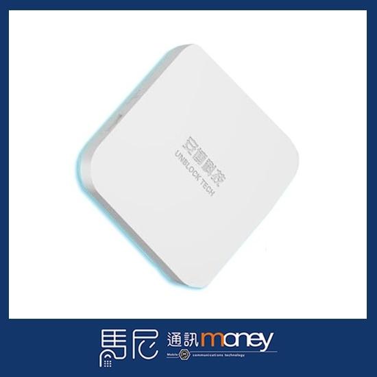 (免運)安博盒子 UBOX8 PRO 純淨版/機上盒/追劇必備/電視機上盒/線上看/雙頻WIFI【馬尼通訊】