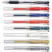 UNI 三菱 UM-153 1.0 粗字中性筆[深藍]64#