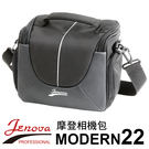JENOVA吉尼佛 MODERN22摩登相機包