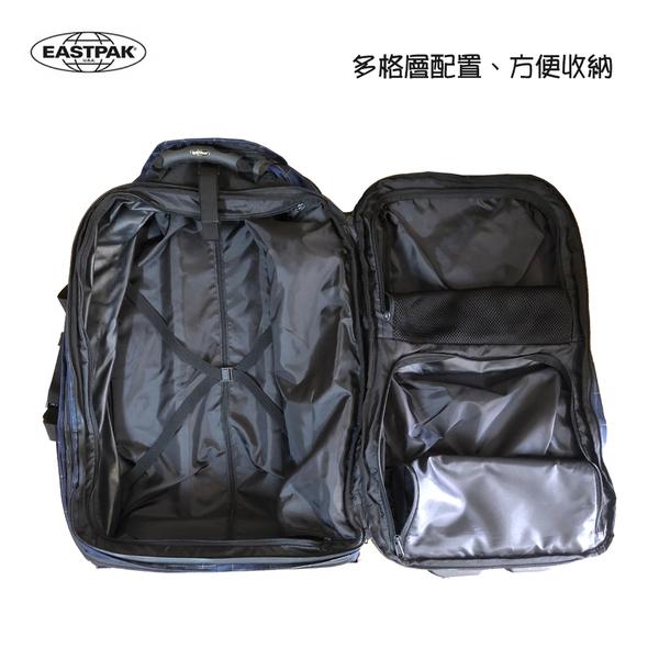 【EASTPAK】絕版旅行袋/拉桿旅行袋/拉桿包包(深藍格紋零碼展示品出清)【威奇包仔通】