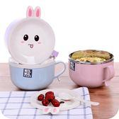 泡面碗大號吃飯碗家用卡通餐具帶蓋湯碗大碗兒童碗