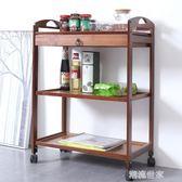 楠竹移動餐車茶水小推車多功能茶幾客廳儲物收納柜實木廚房置物架MBS『潮流世家』
