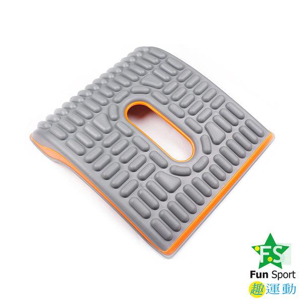 Fun Sport 好神采腰背按摩墊(伸展墊/拉筋板/冥想墊)