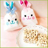 【(DIY裝入)可愛長耳朵微笑兔子米香(附袋+米香+蝴蝶結)X100份】--幸福朵朵婚禮小物