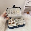 首飾盒 長方形大容量收納盒女2021新款潮便攜簡約精致雙層項鏈戒指首飾盒【快速出貨八折搶購】