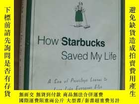 二手書博民逛書店How罕見Starbucks Saved My Life:A S