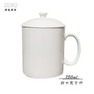 原點居家創意超大馬克杯750ml陶瓷杯子...