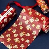 新年燙金和紙包裝紙中國風鶴紋自粘禮物包裝紙【聚可愛】