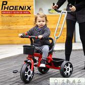 寶寶自行車腳踏車大號簡易小手推單車