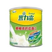 豐力富順暢高鈣低脂奶粉1.6kg【愛買】