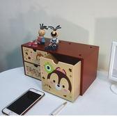 ONE HOUSE-正版迪士尼人物奇蒂橫式三抽盒/599專案