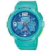 【CASIO】BABY-G海灘旅行系列腕錶-藍綠(BGA-190-3B)
