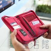 韓版卡包多功能證件包護照包多功能收納包【極簡生活館】