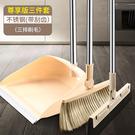 掃把簸箕套裝組合家用軟毛刮水掃地笤帚不沾...