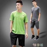 健身服運動套裝男士夏季薄款晨跑休閒服裝寬鬆跑步衣 【熱賣新品】