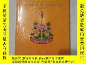 二手書博民逛書店A罕見HISTORY OF TASHI MONASTERY685