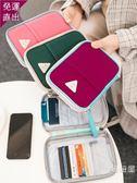 護照包旅行便攜機票收納包證件包袋護照夾防水保護套多功能錢包 【快速出貨】