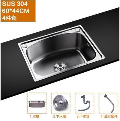 廚房304不銹鋼水槽單槽 一體成型加厚洗菜盆【304鋼60* 44加厚4件套】
