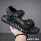 男士涼鞋 2020新款夏季男士涼鞋潮流韓版百搭外穿沙灘拖鞋防滑休閒軟底涼拖 英賽爾
