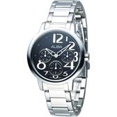 ALBA 玩美時尚全日曆女錶-黑(AP6053X1)