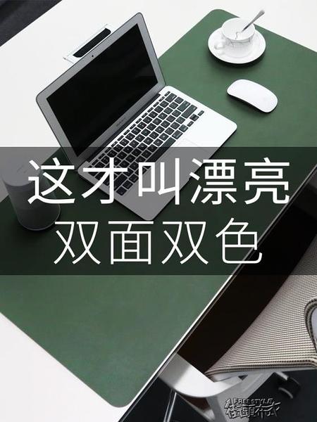 大滑鼠墊超大號大號桌墊簡約女筆記本電腦墊鍵盤辦公學生寫字台書桌墊男桌面家用桌  街頭布衣