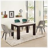 【水晶晶家具/傢俱首選】JM11008-1 克里斯4.3尺胡桃石面餐桌~~餐椅需另購