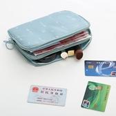 護照包證件收納包便攜卡包可愛日本旅行護照保護套防水【快速出貨八折特惠】